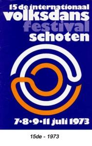 affiche1973.jpg
