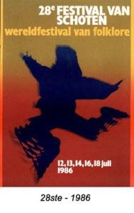 affiche1986.jpg
