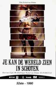 affiche1990.jpg