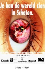 affiche1995.jpg