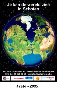 affiche2005.jpg