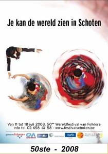 affiche2008.jpg